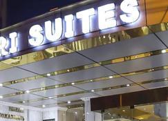 Inkari Suites Hotel - Lima - Building