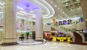 Holiday Inn Shenzhen Donghua - Шэньчжэнь - Лобби