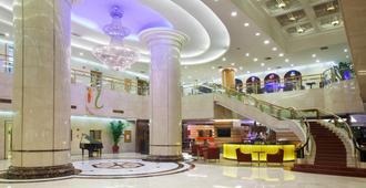 Holiday Inn Shenzhen Donghua - שנג'ן - לובי