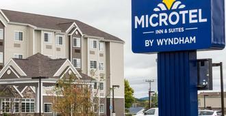 Microtel Inn & Suites by Wyndham Altoona - Altoona