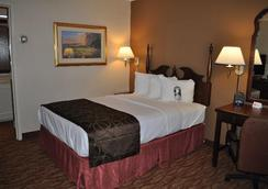 Auburn Place Hotel And Suites - Cape Girardeau - Bedroom