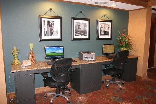 Auburn Place Hotel And Suites - Cape Girardeau - Business center