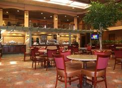 Auburn Place Hotel And Suites - Кейп Джирардо - Restaurant