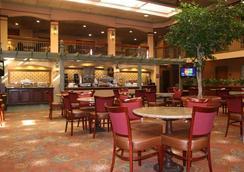 Auburn Place Hotel And Suites - Cape Girardeau - Restaurant