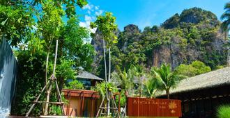 Avatar Railay - Adult Only - Krabi - Edificio