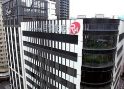 Hotel R14 - Kaohsiung