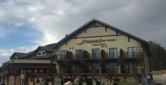 Best Western Premier Ivy Inn & Suites - קודי