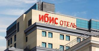 ibis Moscow Centre Bakhrushina - Moskau - Gebäude