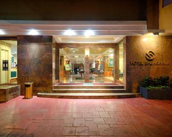 Hotel Shangri-La Kota Kinabalu - Kota Kinabalu - Building