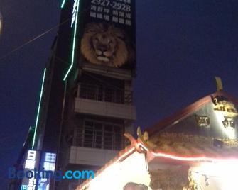 Daylight Hotel - Zhonghe District - Gebouw