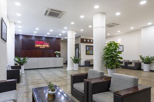 富貴 2 號酒店 - 芽莊 - 芽莊 - 櫃檯