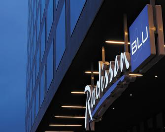 Radisson Blu Hotel, Zurich Airport - Zúrich - Escaleras