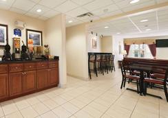 Microtel Inn & Suites by Wyndham Ann Arbor - Ann Arbor - Restaurante