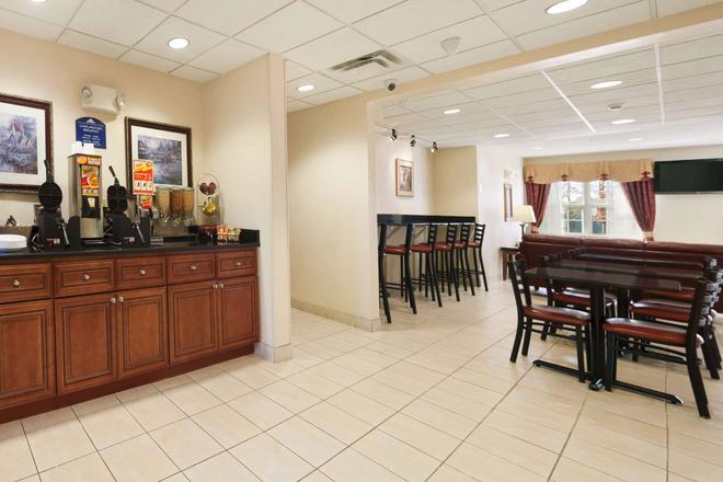 Microtel Inn & Suites by Wyndham Ann Arbor - Ann Arbor - Ristorante