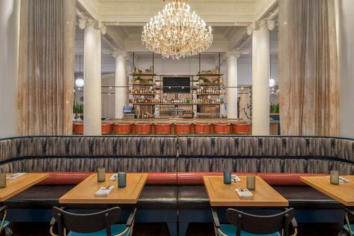 Hotel Shattuck Plaza - Berkeley - Bar