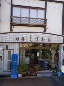 Minshuku Ryokan Shigemura - Atami - Building