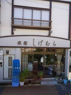 Minshuku Ryokan Shigemura - Atami - Rakennus