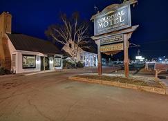 Colonial Motel And Spa - Brattleboro - Edificio