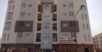 Wanasa Inn - Seeb