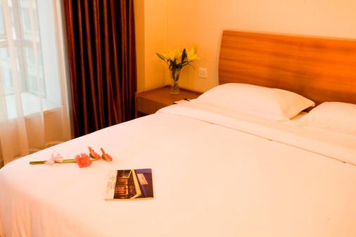Holiday Villa Hotel & Residence Baiyun Guangzhou - Quảng Châu - Phòng ngủ