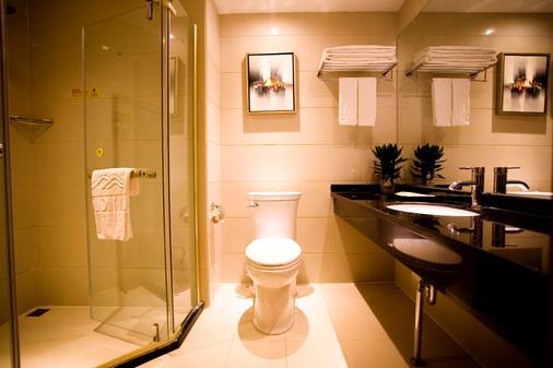 Holiday Villa Hotel & Residence Baiyun Guangzhou - Quảng Châu - Phòng tắm