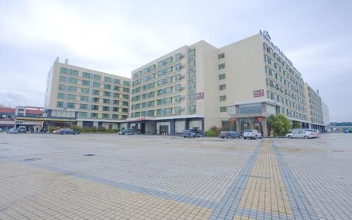 Holiday Villa Hotel & Residence Baiyun Guangzhou - Quảng Châu - Toà nhà