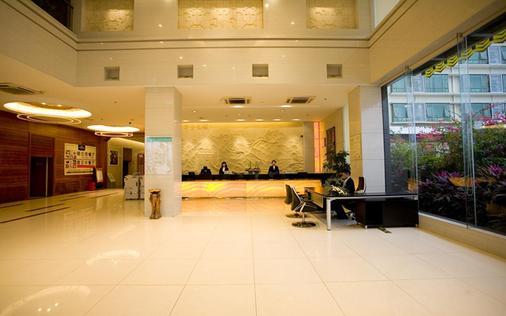 Holiday Villa Hotel & Residence Baiyun Guangzhou - Quảng Châu - Lễ tân