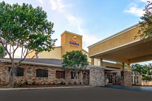 Comfort Suites Nw Dallas Near Love Field - Dallas - Toà nhà