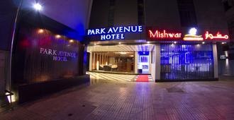 Park Avenue Hotel - Chennai - Building