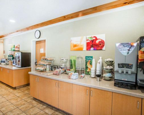 丹佛國際機場品質酒店及套房 - 丹佛 - 丹佛 - 自助餐