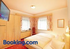 Aliona Apart - Sölden - Bedroom