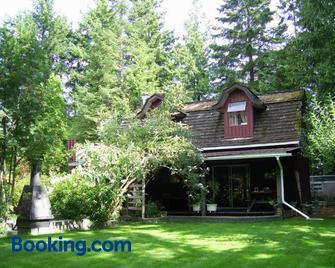 Garden House - 考特尼 - 建築