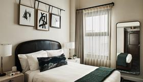 ホテル フィゲロア - ロサンゼルス - 寝室
