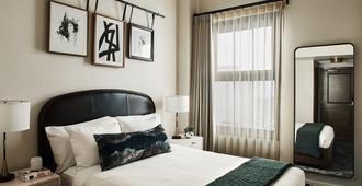 Hotel Figueroa - Лос-Анджелес - Спальня