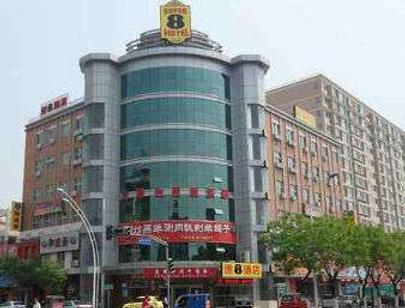 Super 8 by Wyndham Beijing Chang Ping Xi Guan - Peking - Rakennus
