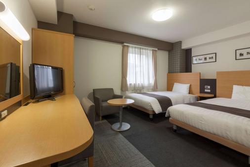 Comfort Hotel Narita - Narita - Bedroom
