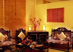 Hotel One Multan - Мултан - Гостиная