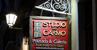 卡莫精品公寓酒店 - 薩爾瓦多 - 薩爾瓦多