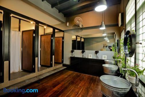 曼谷腳踏車民宿 - 曼谷 - 曼谷 - 浴室