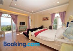 Victoria Manor - Nantou City - Bedroom