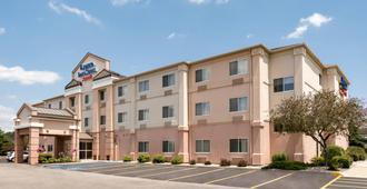 Fairfield Inn & Suites Toledo Maumee - Maumee