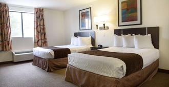 Americas Best Value Inn New Paltz - New Paltz - Bedroom