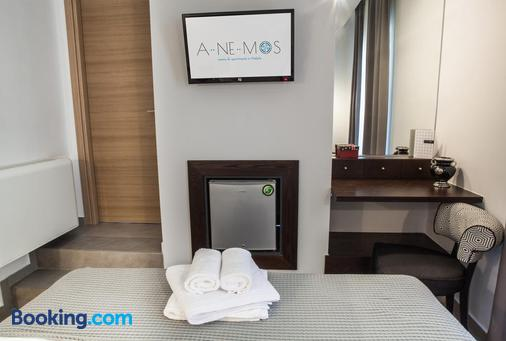 Anemos Rooms & Apartments - Нафплион - Спальня