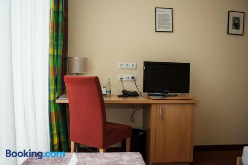 Hotel Am Frauenplan - Βαϊμάρη - Aίθουσα συνεδριάσεων