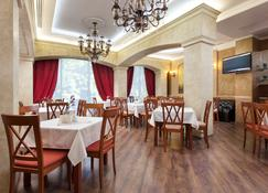 Aleksandrovskiy Hotel - Odesa - Restaurant