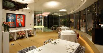 Parkview Suites - Hong Kong - Restaurant