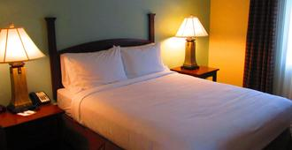 Staybridge Suites Rochester University - Rochester