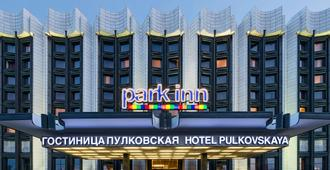 Park Inn by Radisson Pulkovskaya Hotel & Conferenc - Saint Petersburg - Building
