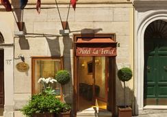 Hotel La Fenice - Rome - Outdoors view