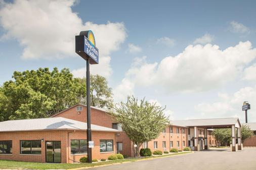 Days Inn & Suites by Wyndham Waterloo - Waterloo - Κτίριο
